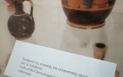 Τα τοπικά μουσεία και η παγκόσμια αφήγηση