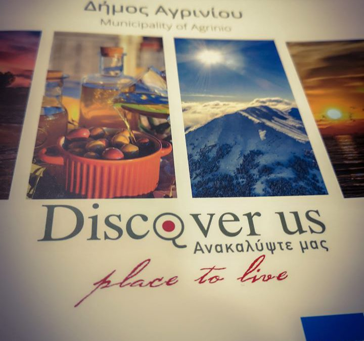 Discover_us